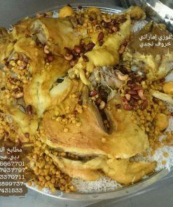 غوزي اماراتي - خروف نجدي