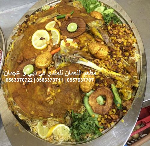 ذبيحه عيش ولحم اماراتي بالطريقة البدوية