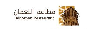 افضل مطبخ شعبي في دبي | ترتيبك عند بوزايد 0505667701